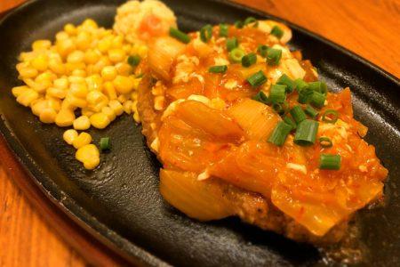 きまぐれソースは『キムチ豆腐』です!