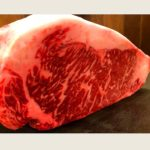 【お知らせ】肉の日ですよ〜!茨城県産サーロインいかがですか??