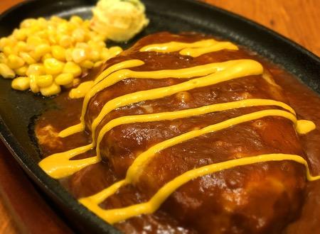 ハンバーグ定食 / Hamburger Set