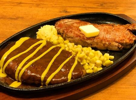 ハンバーグ&ステーキ定食/Hamburger and Steak Set
