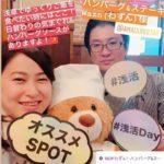 【お知らせ】惹句工房さんが運営しているサイト「浅活de浅勝」に掲載して頂きました。