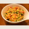 おつまみにもなるサラダ「メキシカンサラダ」ができました。