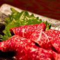 今年最初の肉の日は・・・。