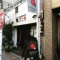 【イベント】近くで開催の大分県宇佐市のイベント「のろよこいせんかえ」へ行ってきました!