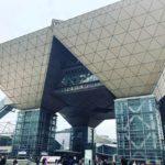 【招待券】東京ビックサイトのイベント「インバウンドマーケット」へ行ってきました!【頂いたので】