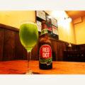 【再入荷】緑色したラガービール「モンスターグリーン」【RED DOT】