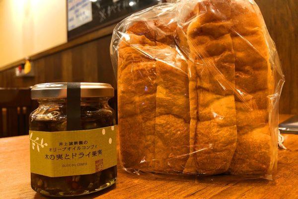 食パン&木の実とドライフルーツのコンフィ