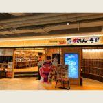 錦糸町で映画を観たらなんだかんだここで食事しています