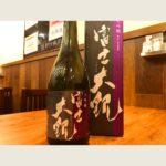 日本酒が美味しい♪