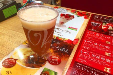 「ビネガービールで乾杯!」と言う広告が気になって近づいて