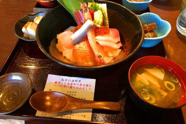 雷門き介 き介海鮮丼