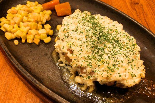 ご飯がすすむ ガーリックマヨネーズ