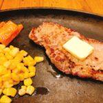 Wazn(わずん)ステーキの特徴について