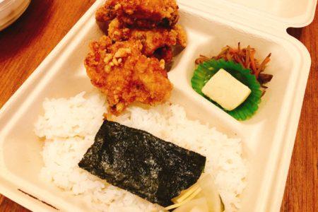 お店近くの焼き鳥屋『鳥興(とりこう)』さんがお弁当をはじめたと知ったので早速購入