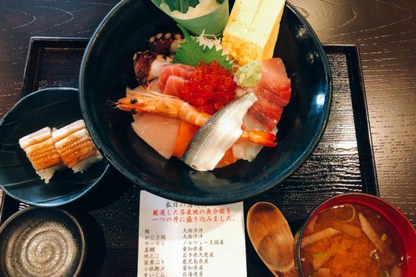 き介の海鮮丼