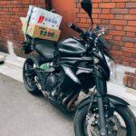 【ブログ更新】久しぶりに朝一のバイクでどっと疲れました