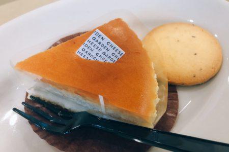 【ブログ更新】スカイツリータウン内にある『チーズガーデン』でチーズケーキを堪能