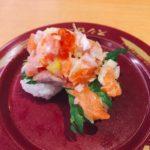 【ブログ更新】浅草からも直ぐにいける「スシロー 浅草吾妻橋店」でサーモンを堪能