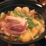 【ブログ更新】「寒い時は鍋!」ってことで両国にある「ちゃんこ道場」を初訪問