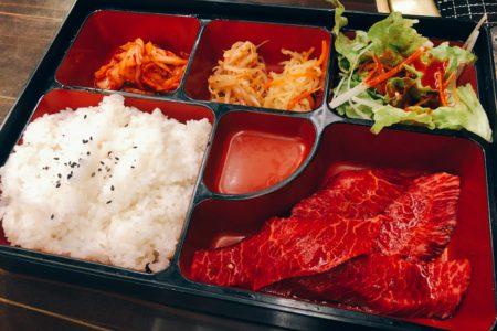 【ブログ更新】『焼肉陽山道 上野本店』でコロナ禍特別価格和牛ランチを堪能