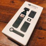 【ブログ&YouTube更新】ついにきた!!『DJI Pocket 2』小さくて持ち運びに便利