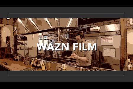 【WaznFilm更新】浅草のハンバーグ&ステーキとカレーのお店Wazn(わずん)プロモ風ハンバーグ調理