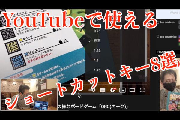take040-shortcut-thumbnail-IGTV