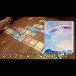 【WaznFilm更新】グラデーション鮮やか!かつて無いほどに美しいゲーム『太陽と雨と虹』の中の「ウェザーライン」をプレイしてみた