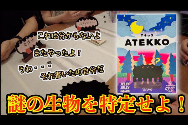 take068-thumbnail-IGTV